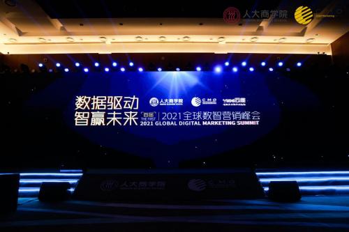 菲利浦·科特勒致信祝贺:云徙科技x人大商学院联合主办全球营销峰会圆满成功