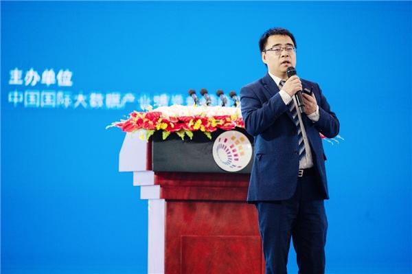 联通数科李广聚:构建基于场景的数据治理体系,助推数字经济纵深发展