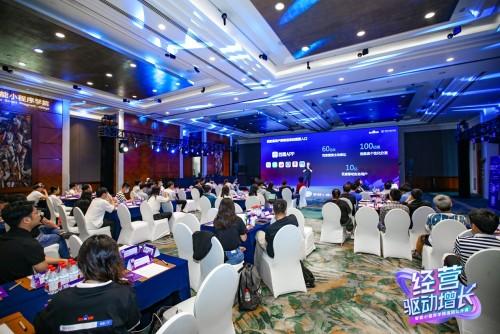 百度智能小程序公开课登陆沪杭两地,经营驱动增长共建繁荣新生态