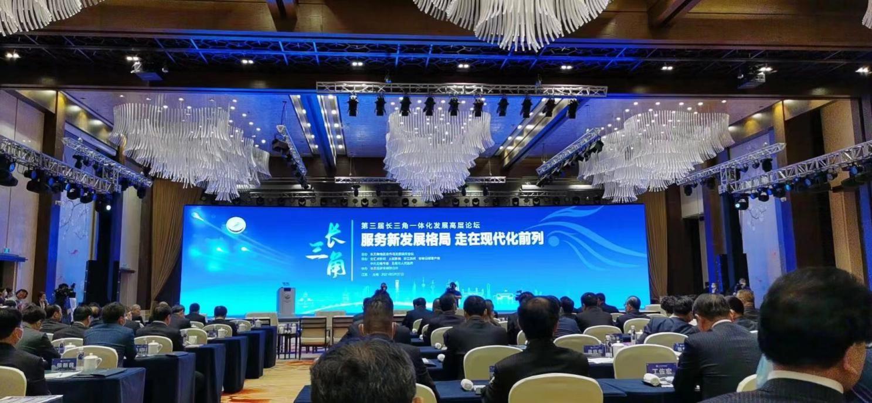 华云数据许广彬出席2021长三角地区主要领导座谈会 联合发起长三角人工智能产业链联盟