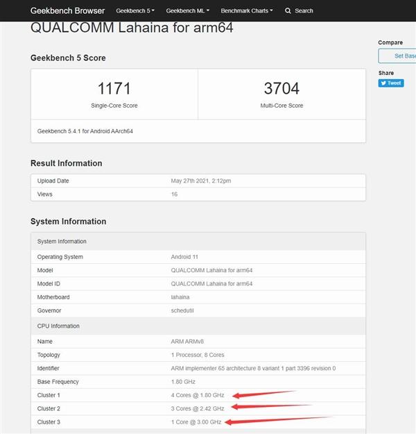 安卓最强SoC!骁龙888 Pro现身跑分网站:CPU提升至3.0GHz