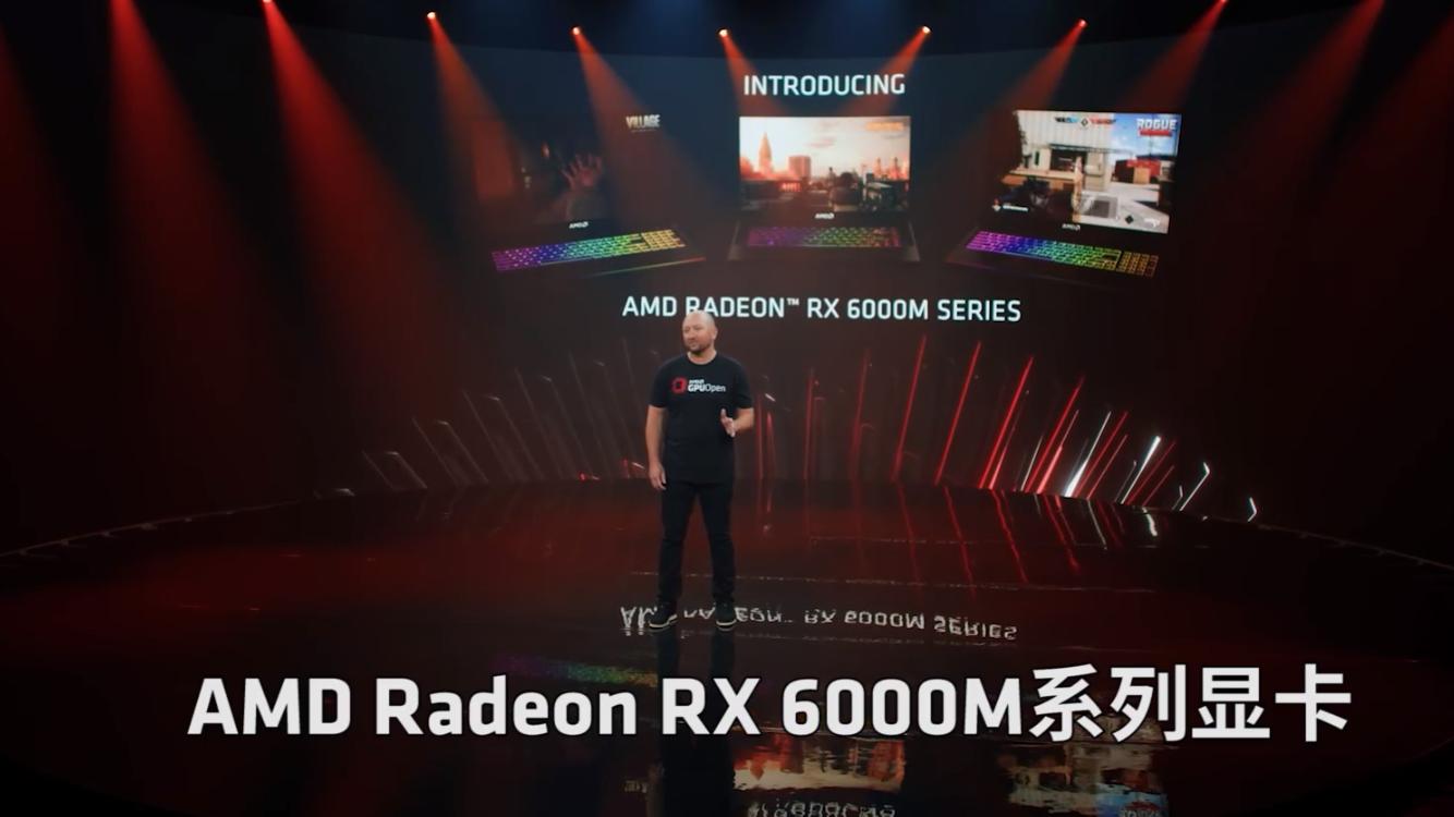 AMD RX 6000M 系列笔记本显卡发布:RDNA 2 架构,最高 12GB GDDR6 显存