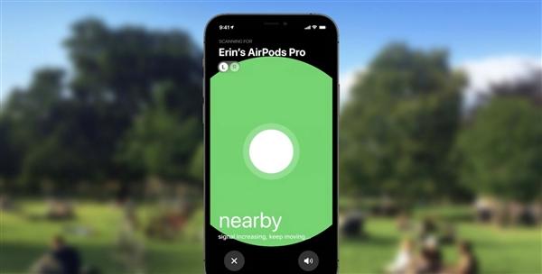 AirPods Pro支持查找功能 网友:妈妈再也不怕我耳机找不到了
