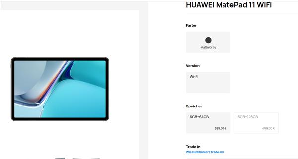 骁龙865加持!华为MatePad 11登陆海外:售价约3105元