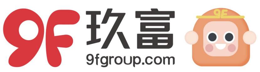 玖富集团加速数字技术落地转化 促进普惠金融新生态构建
