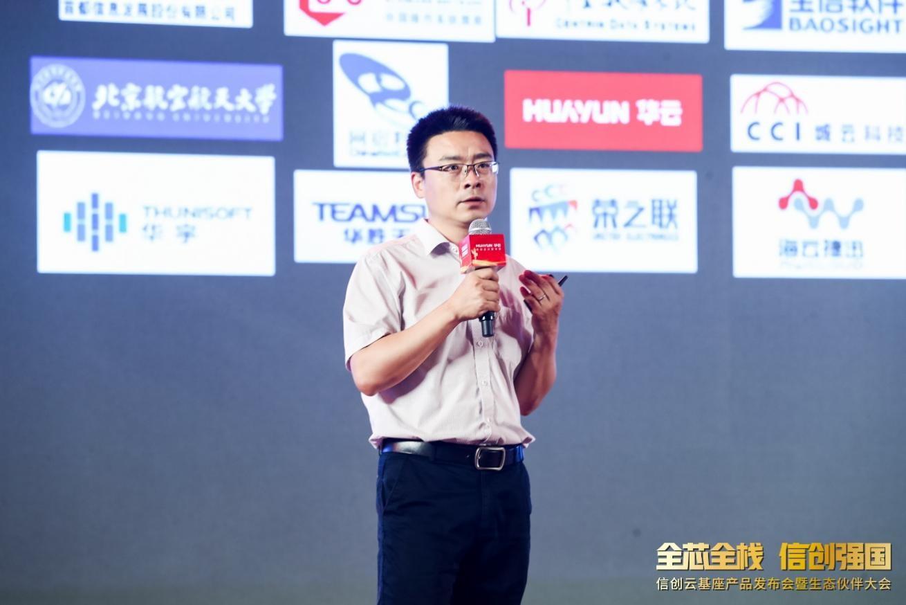 """中国电子技术标准化研究院发布软件评测报告 认证""""信创云基座""""不凡实力"""