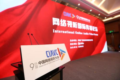 网络视听国际传播论坛在蓉举行,传音分享非洲数字经济新机遇