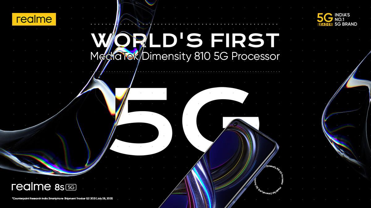 realme 8S 定于 9 月 9 日海外发布,全球首发联发科天玑 810 SoC