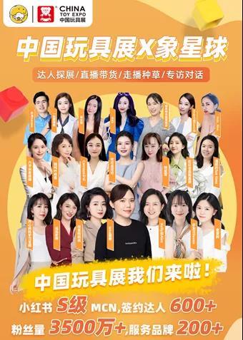 CKE中国婴童用品展 | 抖音微博小红书…800+媒体5亿流量 品牌年度突围良机别错过