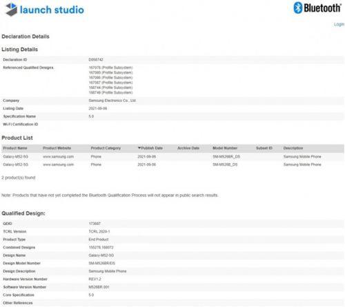 三星 Galaxy M52 5G 通过蓝牙认证:两个版本,搭载骁龙 778G 芯片