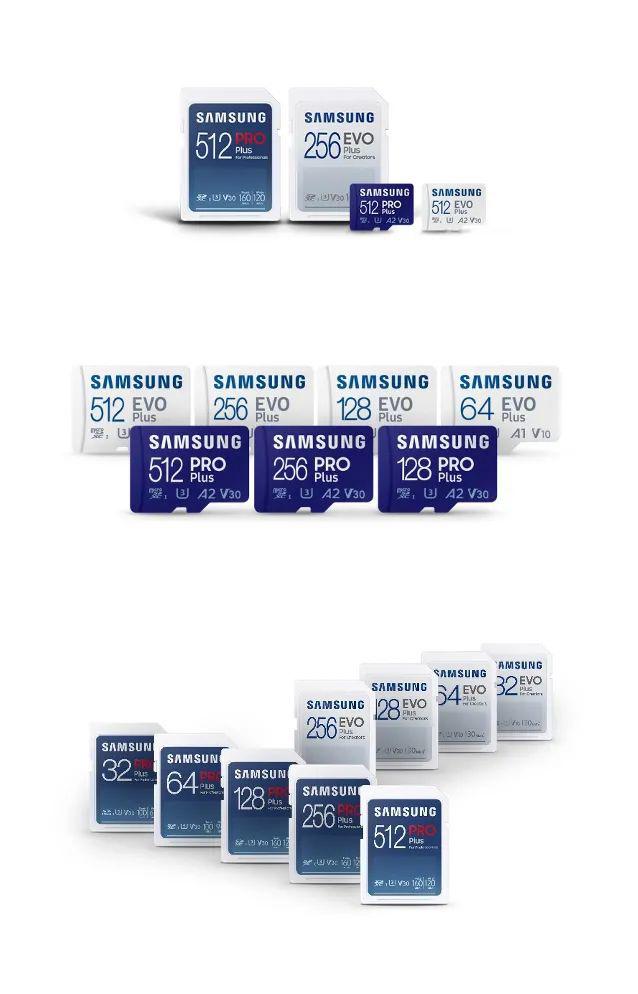 三星 PRO Plus 与 EVO Plus 系列 microSD/SD 存储卡正式发布:全新设计语言,最高 512GB 容量