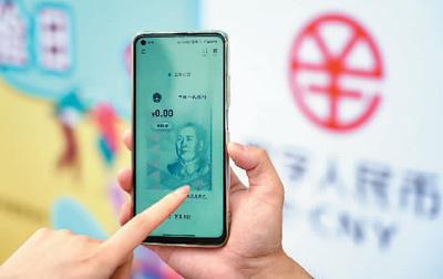 三亚将推出 1000 万元数字人民币红包活动:面向三亚居民、其他试点城市的游客等