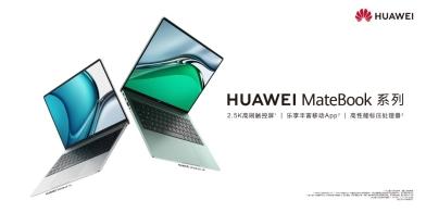 华为应用市场Windows版全新升级,手机App可在PC使用