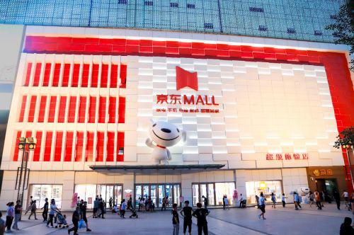 全国首家京东 MALL 将于 9 月 30 日开业:超 4 万平米、20 万件商品
