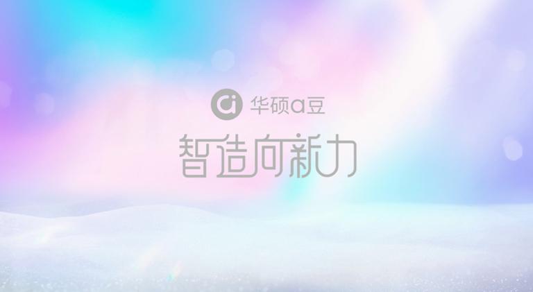 3399 元起,华硕发布 a 豆 14 及 adol x 中国航天太空创想联名版:重 1.39kg