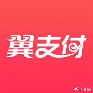 中国电信正式上线数字人民币钱包