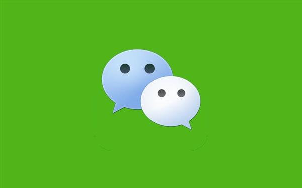 微信又更新了,这次更加好用了!