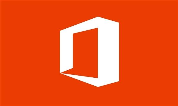 Win11搭档 Office 2021 LTSC版10月5日上市:永久使用、不用更新