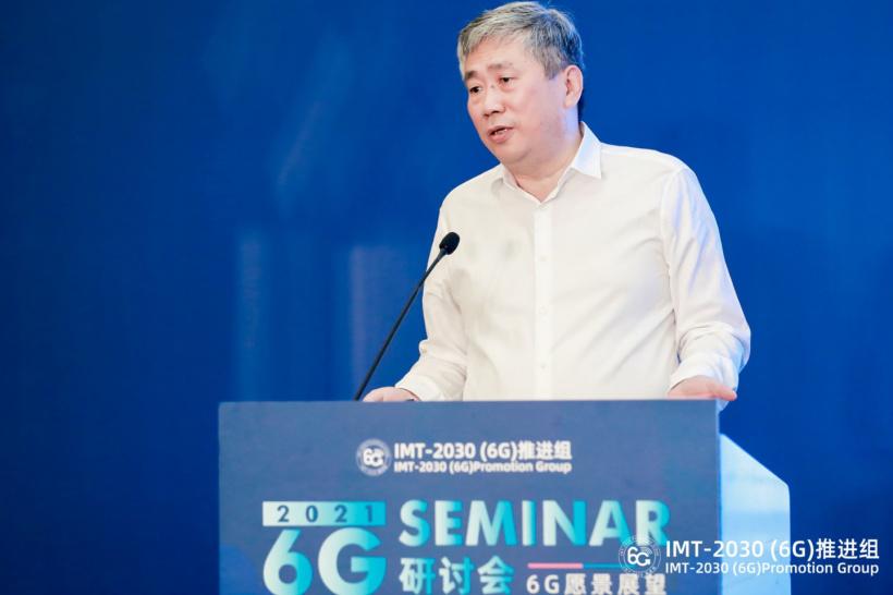 张平院士:6G 和 5G 不冲突,是迭代关系