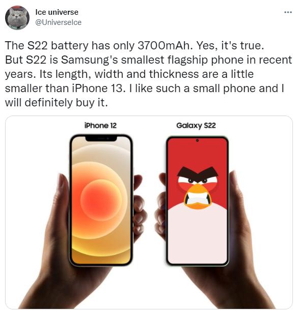 三星Galaxy S22:屏幕尺寸小于iPhone12,电池是亮点