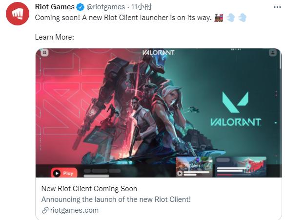 拳头宣布推出新客户端:整合旗下游戏,10 月 4 日全面上线