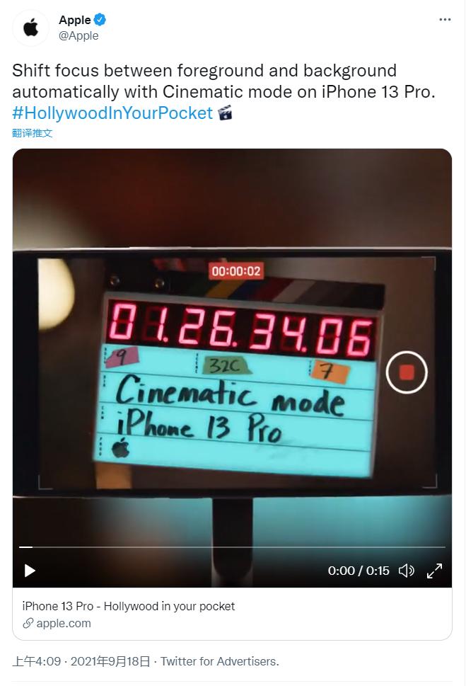 为宣传 iPhone 13/Pro 电影效果模式,苹果在推特创建专属标签和表情