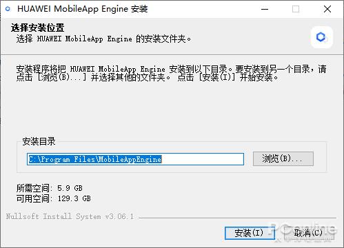 无需 Win11 即可用 PC 玩安卓 App,华为移动应用引擎体验