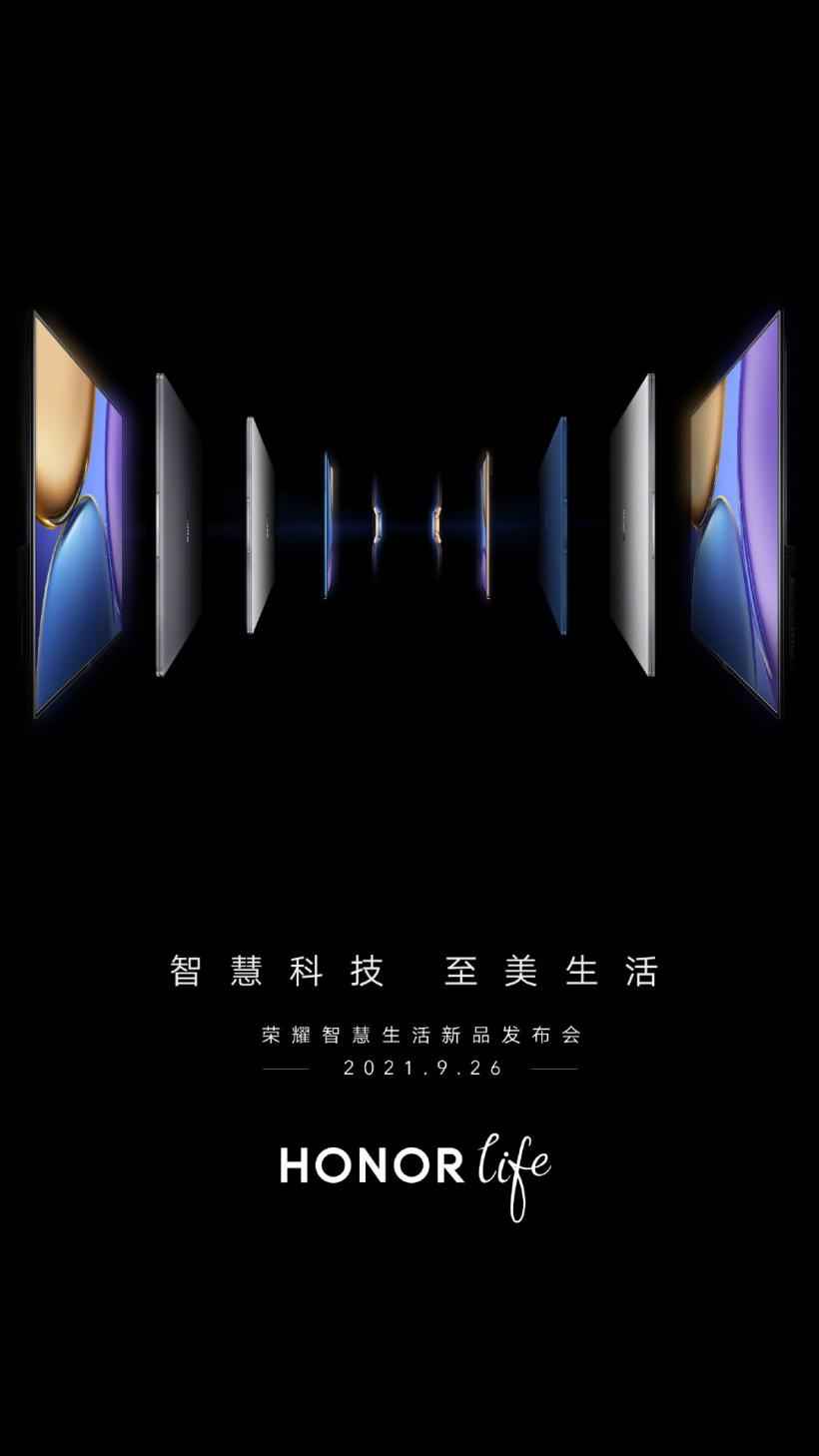 荣耀智慧屏 X2 官宣:亿点色彩,9 月 26 日见