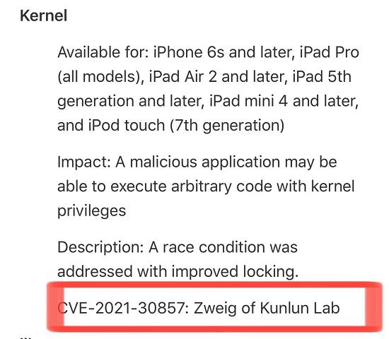 iOS 15全球更新,昆仑实验室协助修复高危漏洞获苹果官方致谢