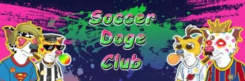 Soccer Doge Club,潜伏在NFT加密头像领域中的一匹黑马