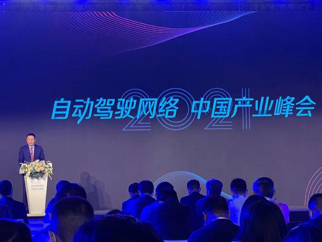 汪涛:自动驾驶网络是华为通信网络 2030 年的核心战略