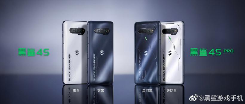2699 元起,黑鲨游戏手机 4S/Pro 发布:骁龙 870/888 Plus 处理器,120W 快充