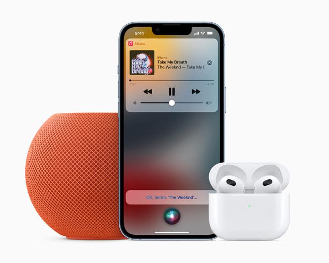 苹果推出 Apple Music 声控方案:专为 Siri 设计,每月 5 元人民币